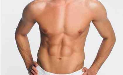 depilación masculina 76880301