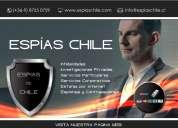 Espias chile  profesionales a cargo de su solicitud