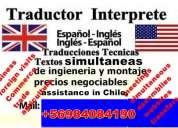 traductor interprete ingles técnico todo chile