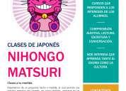 Clases idioma japonés