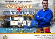 Pagina web + diseÑo facebook plan web pago unico o mensual