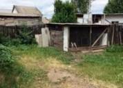 Terreno emplazado en quillota población aconcagua