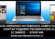 Arriendo notebook computadores