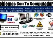 Reparacion de computadoras y laptops a domicilio santiago y comunas