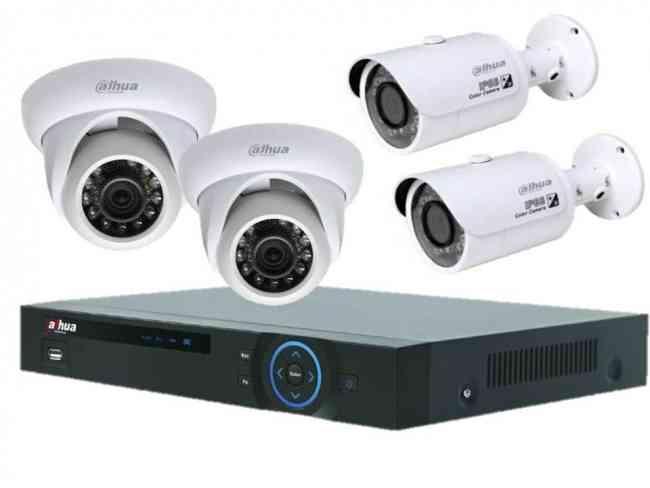 Camaras IP, Camaras de seguridad, camaras de vigilancia.