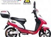 Excelente scooter electrica 250w homologada roja