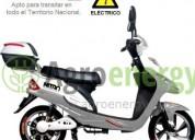 Oportunidad!, scooter electrica 250w con homologada