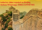 Traductor de chino a español en beijing, china wha