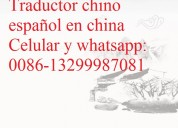 Guia Traductor chino español en Shanghai, China