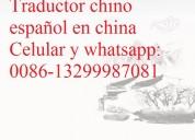 Intérprete traductor chino español en beijing, chi