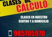 Clases de matemáticas, física, cálculo y autocad