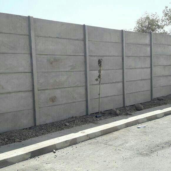 Cierre Perimetral RAC Santiago