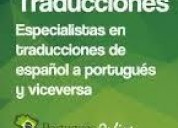 BUSCO TRADUCTOR A DE ALEMAN A ESPANOL.