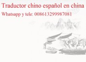 Intérprete traductor chino español en guangzhou