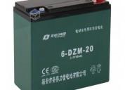 Bateria plomo acido sellado 12v 20ah