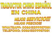 Traductor chino en qingdao jinan