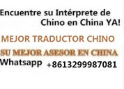 Guia traductor chino interprete español en shangha