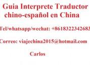 Guia interprete traductor chino en heze