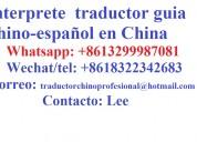 Interprete traductor chino español en shanghai