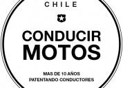 Clases de conducción de motocicleta quinta región