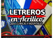 Letrero derechos paciente 125×121 cm