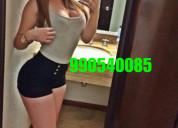 941404043 chicas a domicilios hoteles mui guapas  las mejores de santiago las escorts de santiago